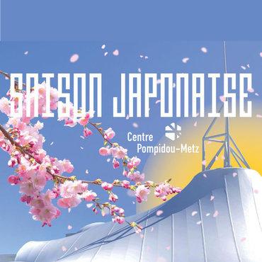 Une saison japonaise